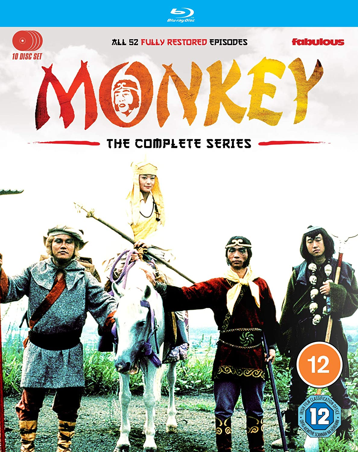 boom competitions -  win Monkey on Blu-ray