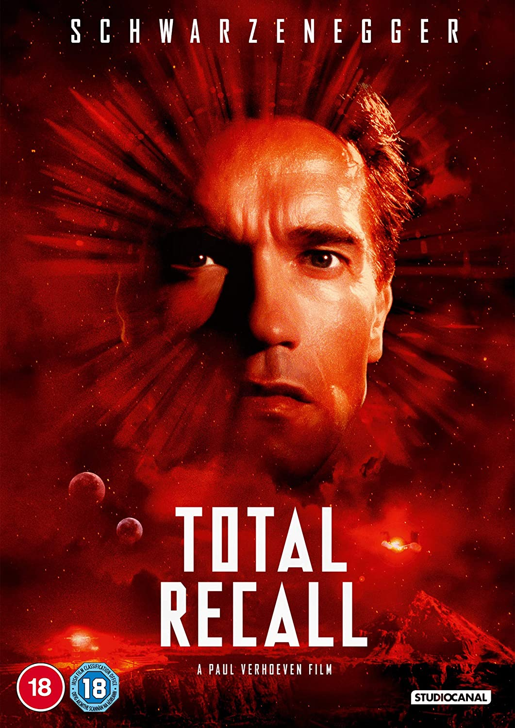 total recall comp